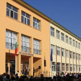 "Secondary school ""Vasil Levski"" - Troyan"